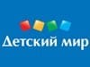 ДЕТСКИЙ МИР магазин Кемерово Каталог