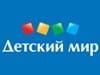 ДЕТСКИЙ МИР магазин Каталог