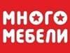 МНОГО МЕБЕЛИ магазин Тольятти Каталог