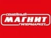 МАГНИТ гипермаркет Ярославль Каталог