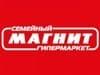 МАГНИТ гипермаркет Каталог