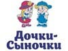 ДОЧКИ-СЫНОЧКИ магазин Астрахань Каталог