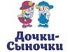 ДОЧКИ-СЫНОЧКИ магазин Волжский Каталог