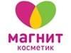 МАГНИТ КОСМЕТИК магазин Каталог