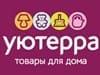 УЮТЕРРА магазин Липецк Каталог